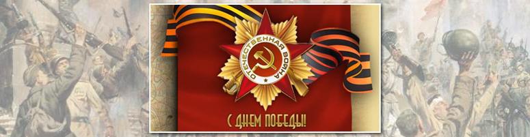 """""""Студенты-театралы кДнюПобеды»"""