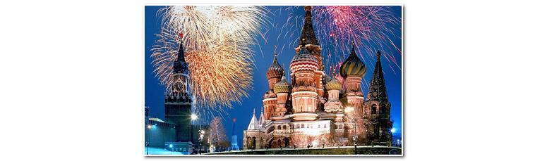2012 – год памятных дат российской государственности