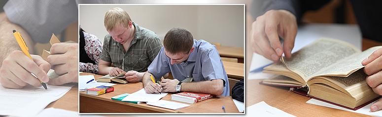 Кандидатские экзамены