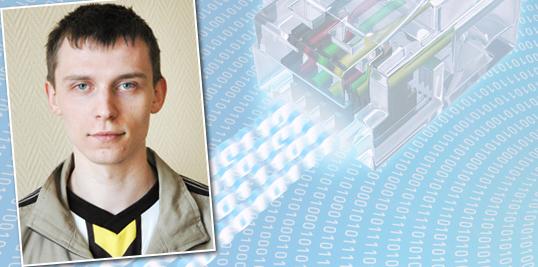 Сергей Божко, студент 5-го курса факультета информационных технологий