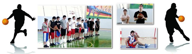Февральский накал (итоги Чемпионата ИГУМО по баскетболу)