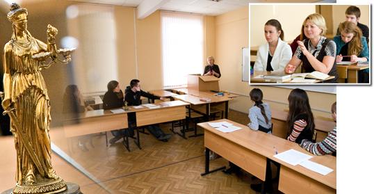Первое заседание научного Центра цивилистики