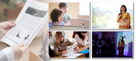 День открытых дверей факультета иностранных языков