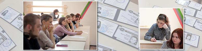 На факультете дизайна ИГУМО начались занятия.
