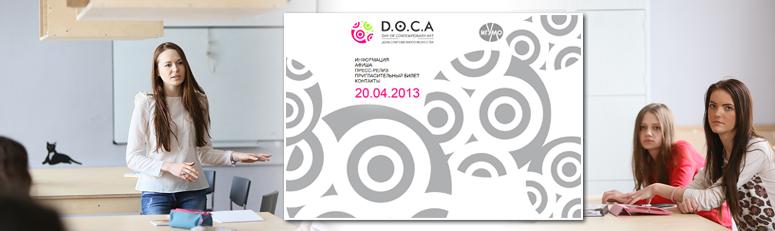 DOCA, или День современного искусства