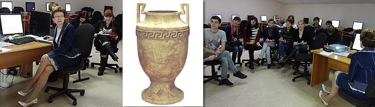 О тестах и… глиняных вазах