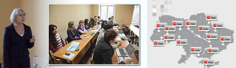 Экономический факультет ИГУМО нацелен на Эверест!