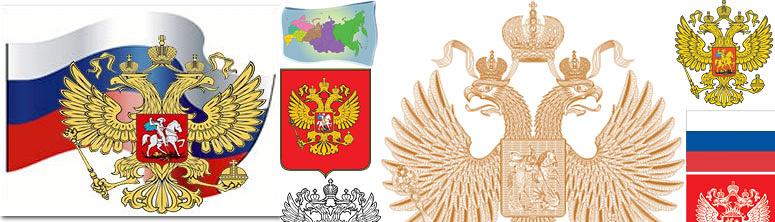 Каким я вижу будущее России