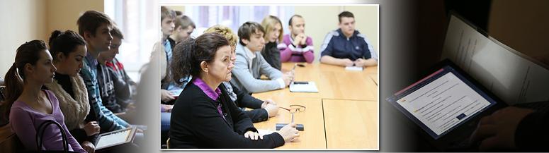 Современные тенденции развития сетевых компаний на российском рынке