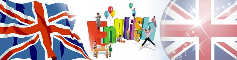 Учи английский, и перед тобой откроется целый мир!