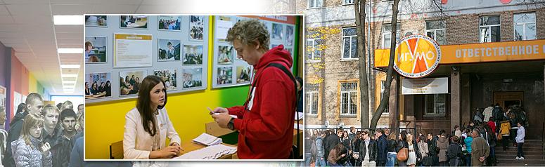 Фестиваль Знаний — осень 2012