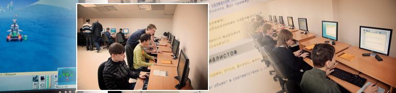 Мастер-класс «Программирование сценариев компьютерных игр»