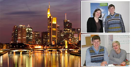 Впечатления об учебе в Германии
