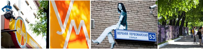 ИГУМО – для Московии
