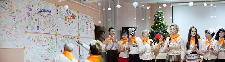 Новогодний Мастер-класс от профессуры ИГУМО