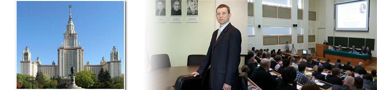 Первомайская – Моховая: на конференции в МГУ