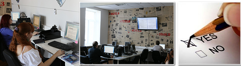 Учебный офис ИГУМО. От компетенций к компетентности