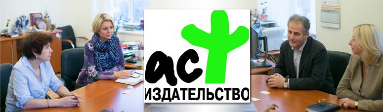 """""""И деревья как всадники съехались…». Реалии фантастики"""