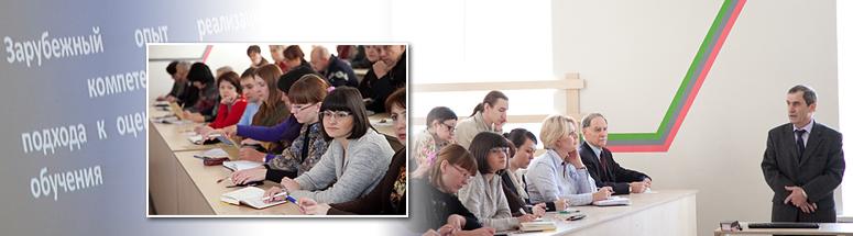 Образовательные технологии: многомерная модель для ИГУМО