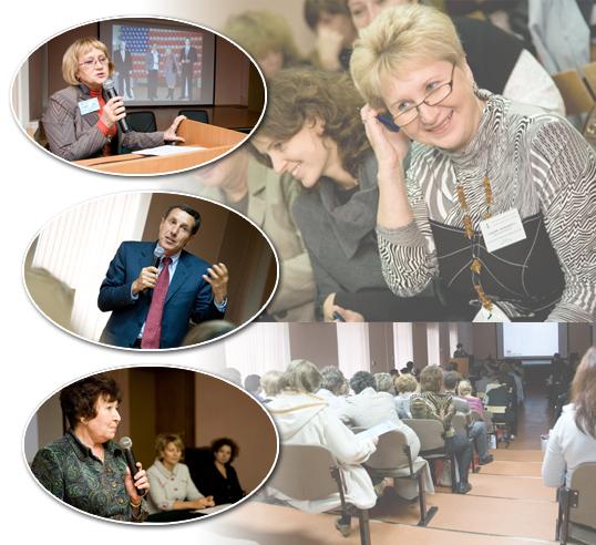 международная конференция «Язык и культура» в Институте