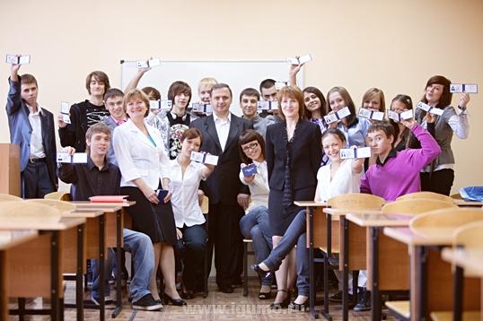 Набору Института 2009