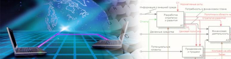 Прикладная информатика в информационной сфере
