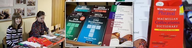 Macmillan и Bookhunter в ИГУМО