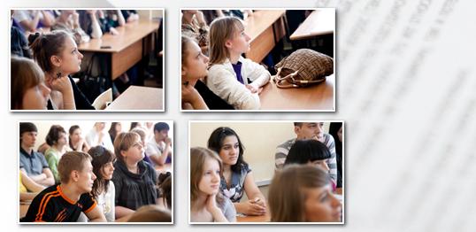 Инновационные методы обучения английскому языку