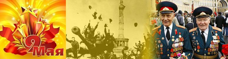Память о Великой войне