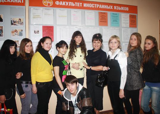 По традиции факультета иностранных языков