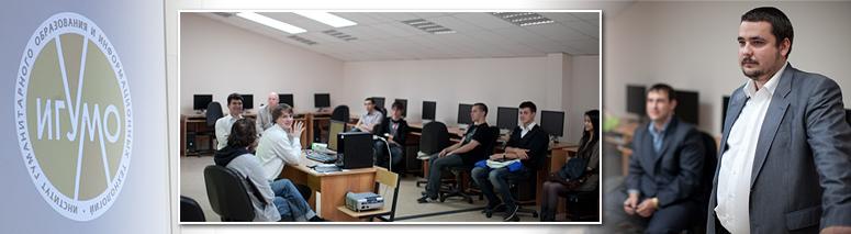 Посвящение в IT-студенты
