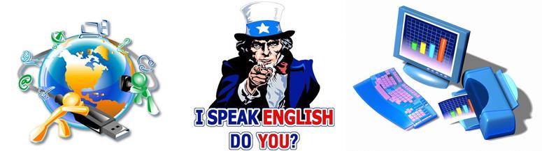 Актуальность делового английского языка для студентов факультета информационных технологий ИГУМО