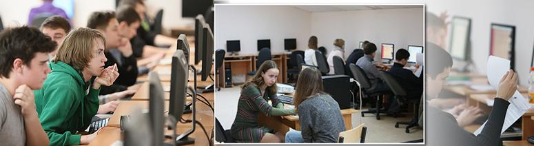 Колледж информационных технологий — лучший колледж Земли…