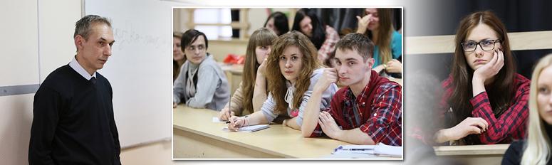 студенческой газеты факультета журналистики ИГУМО