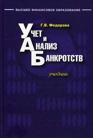 Новый учебник к началу учебного года.