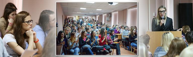 Праздник студенческой науки – в подарок институту