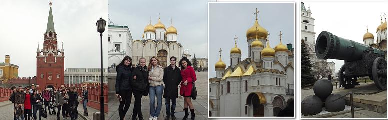 Бессмертное величие Кремля