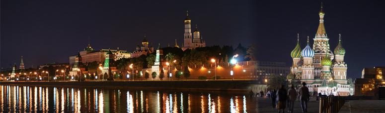 Державы вечная любовь. Московский Кремль