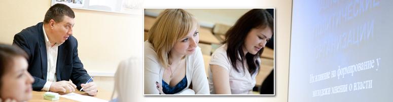 А есть ли в России молодежная политика?