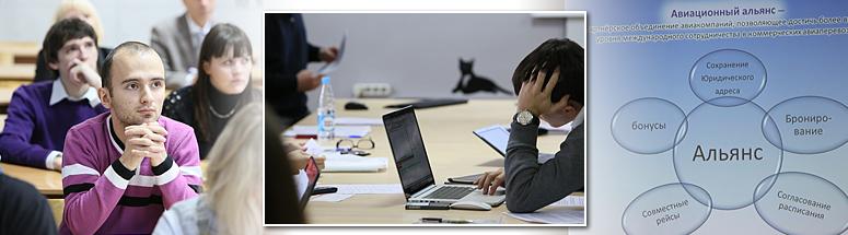Круглый стол «Межфирменная кооперация и стратегические альянсы в практике крупных компаний»