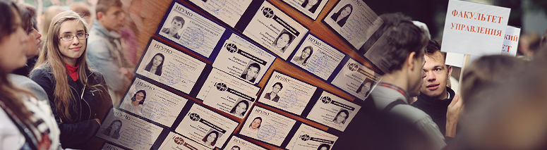 Первокурсник-2012: итоги социологического исследования