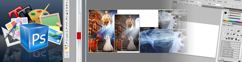 Цифровая обработка изображений