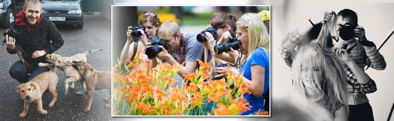 Краткосрочные курсы по фотоискусству