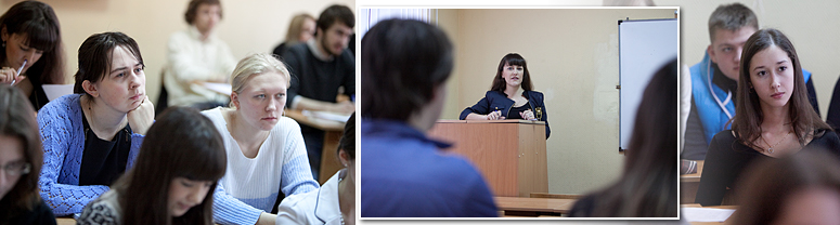 Ежегодная студенческая научно-практическая конференция «Актуальные проблемы филологии и перевода»