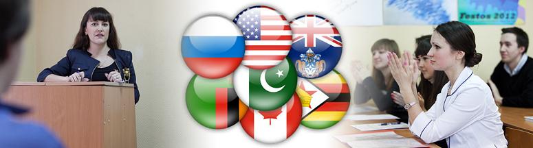 Судьбы языков в контексте мировой культуры