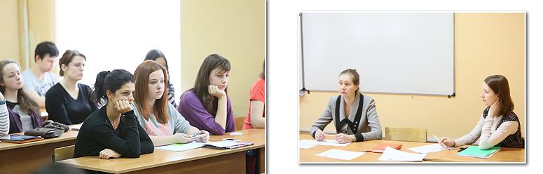 Студенческая научная конференция факультета иностранных языков