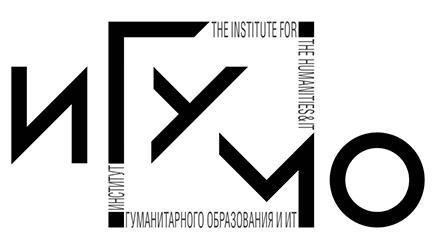 Институт и колледж ИГУМО