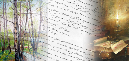 Весенний поэтический марафон ИГУМО