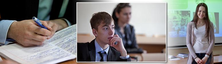 Факультет управления ИГУМО: практико-ориентированный подход
