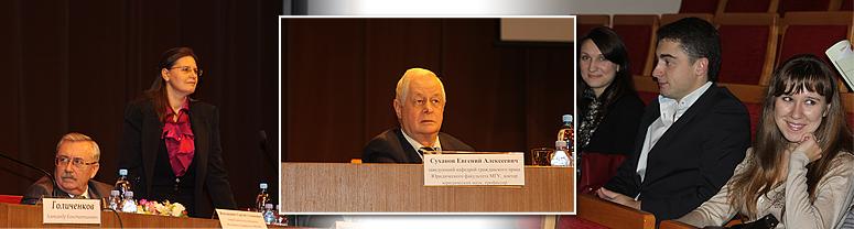 Юридическая наука — инновационной России